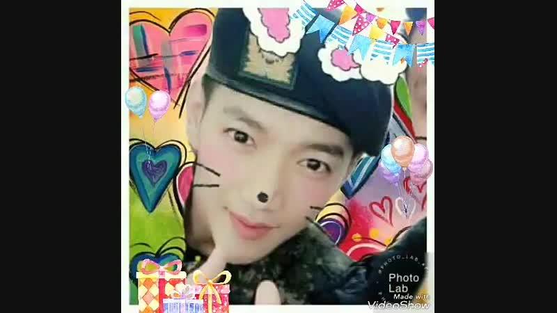 Твиттер С днем рождения, Jun. K
