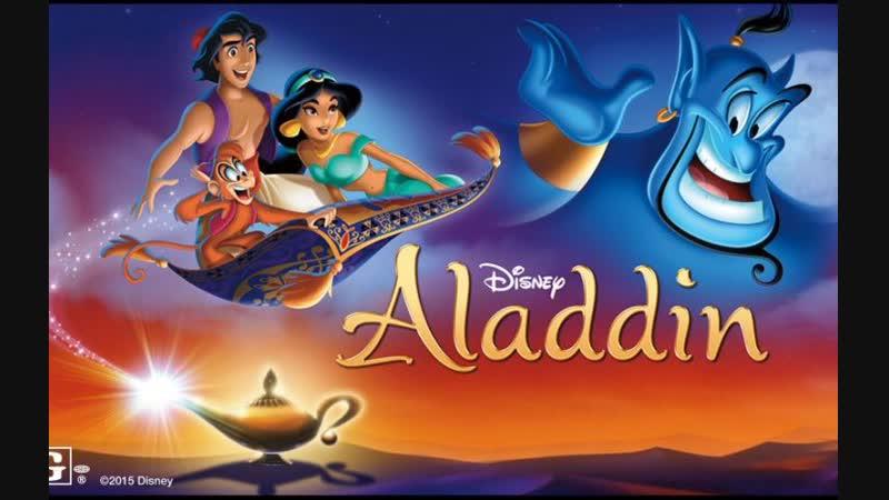 «Аладдин» / «Aladdin» 1992; «Возвращение Джафара» / «The Return of Jafar» 1994