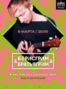 Борис Бурдаев фото #4