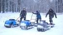 Гонки мотобуксировщиков! Как выбрать, кто круче Зимняя рыбалка рулит!