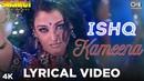 Ishq Kameena Lyrical- Shakti: The Power | Shah Rukh Khan Aishwarya Rai | Alka Yagnik, Sonu Nigam