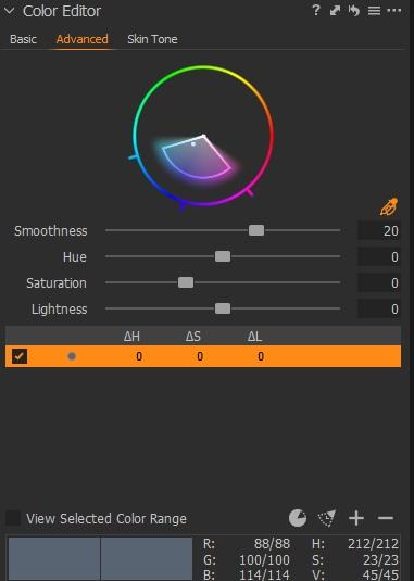 Выборочная работа с цветом в Capture One