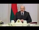 Лукашенко про свой майбах, часы и резиденции