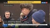 Новости на Россия 24 • Не имеющий аналогов агрегат воссоздает процессы из далекого космоса