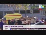 В политехническом колледже в Керчи произошел взрыв