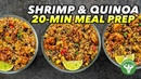 Meal Prep 20 minute Southwest Shrimp Quinoa Mix
