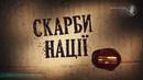 Показ українських кінострічок у молодіжному центрі| Телеканал Новий Чернігів