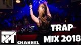 Trap &amp Twerk Music Mix 2018 - Bass Boosted Best Trap &amp Bass Music Remixes 2018