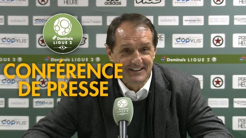 Conférence de presse Red Star FC - ESTAC Troyes ( 0-3 ) / 2018-19