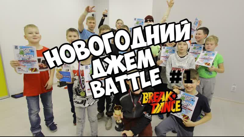 Сарайкин Кирилл VS Ломакин Дима