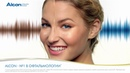 Цветные дышащие линзы AIR OPTIX® COLORS от Alcon