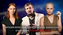 «В Донбассе ценен каждый миг жизни». Актеры и создатель к/ф «Ополченочка» о фильме и о Донбассе
