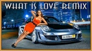 Haddaway What is Love ★ Eat This Mix ★ Remix ♫ Up Music