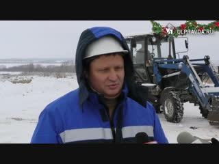Ульяновская область готова к «мусорной» реформе http://ulpravda.ru/