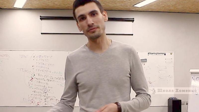 Илья Ермошкин о тренинге «Харизматичный оратор. Словесная импровизация»