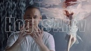 Nick Egibyan - Hogus Arev Official Music Video 2018 4K █▬█ █ ▀█▀