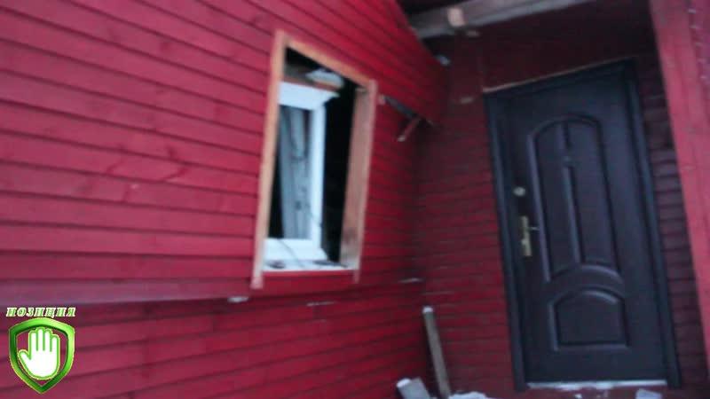 В г.Белозерске в частном доме взорвался газ. 17.01.2019г.