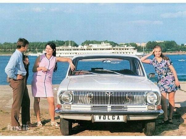 Реклама советских автомобилей на экспорт Спасибо за и подписку
