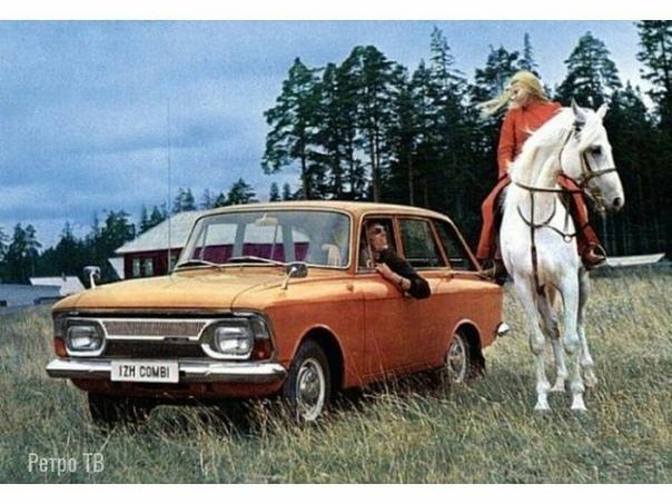 Реклама советских автомобилей на экспорт