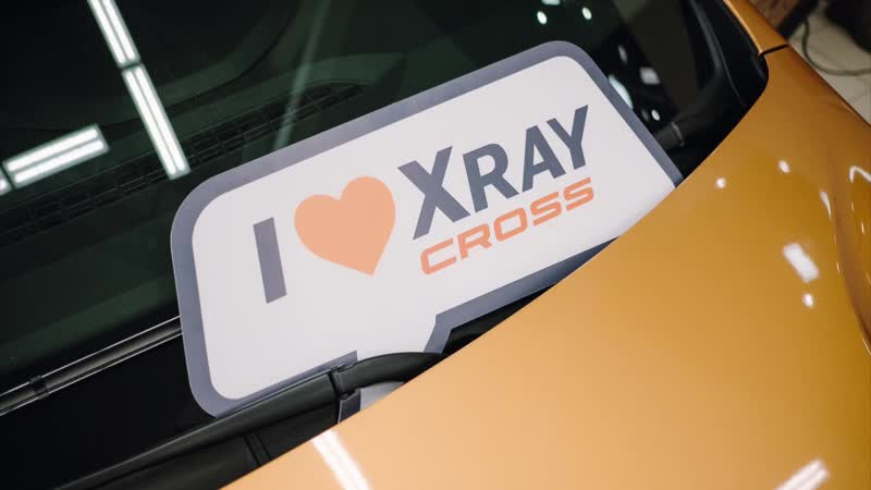Презентация LADA XRAY Cross 03/11/2018