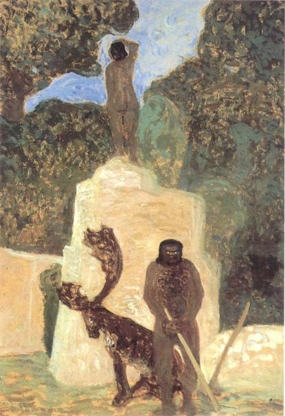 Педро Фигари (исп. Pedro Figari, 29 июля 1861 1938 ) уругвайский художник, адвокат, политик, журналист. философ и писатель. Из серии  Троглодиты,