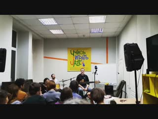 Фрагмент мастер-класса бас-гитариста виртуоза Евгения Степанова в C-Jam Club.