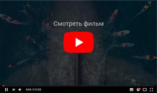 мег монстр глубины 2019 скачать через торрент