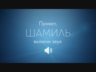 Oral-B_Genius_Шамиль