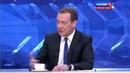 Новости на Россия 24 Медведев сообщил что у него нет разногласий с Роснефтегазом