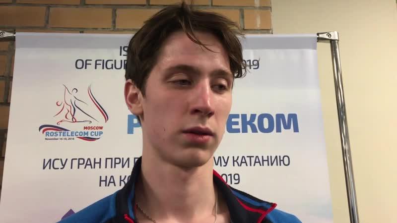 Андрей Лазукин – КП – Кубок Ростелеком 2018