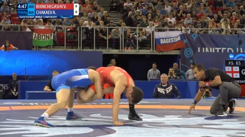 1\4 final: Akhmed CHAKAEV (RUS) - Vladimer KHINCHEGASHVILI (GEO)