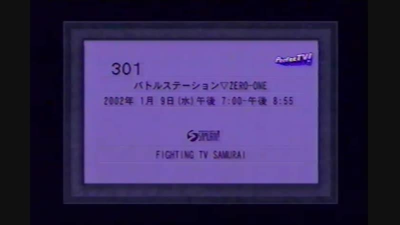 ZERO1 - Vast Energy 01/06/2002