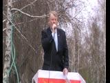 15. Митинг против едросов от 05.05.19. оператор А.В, Морозов.