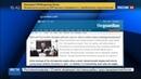 Новости на Россия 24 Сноуден разработает чехол для защиты смартфона от слежки