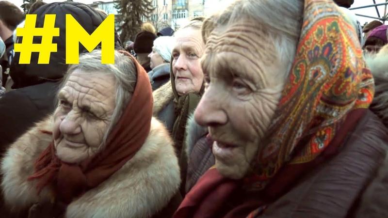 МОНТЯН: Эпичный визит Пети в Ковель (репортаж ТРК «Аверс»)