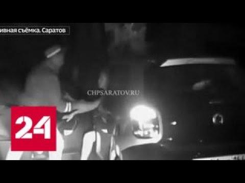 Несовершеннолетний сын саратовского чиновника спровоцировал полицейскую погоню - Россия 24