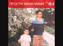 Уже 8 лет тебя рядом нет Моя Любимая МАМА Люблю тебя скучаю по тебе 😔 ❤️❤️❤️
