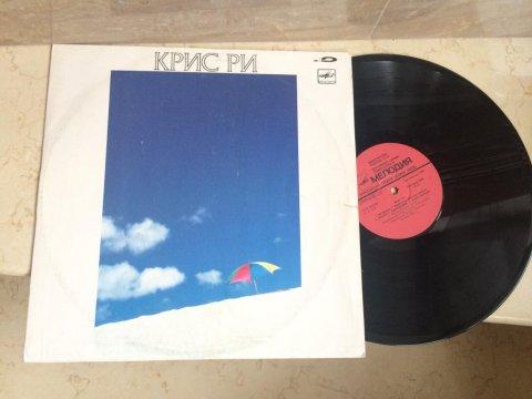 CHRIS RIA - ON THE BEACH 1986 год. 14 апреля выходит восьмой студийный альбом Криса Риа On the Beach («На пляже»). Статус платинового он получает вскоре после релиза (как и в Германии и Японии).