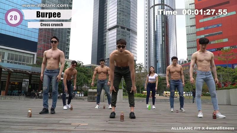 한국을 넘어 홍콩에 진출한 올블랑 4분 타바타 8편 '살 안찌고 여행하기'