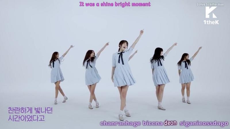 [EngsubKara] GFRIEND SUMMER RAIN Choreography 1theK Dance Cover Contest
