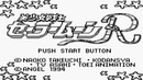 Game Boy Longplay Bishoujo Senshi Sailor Moon R HD