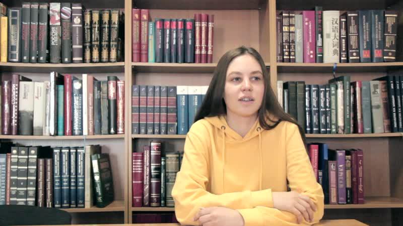 Лучший тьютор ФТФ 2019 Анастасия Грекова