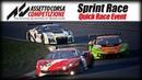 Sprint Race Event в Assetto Corsa Competizione.