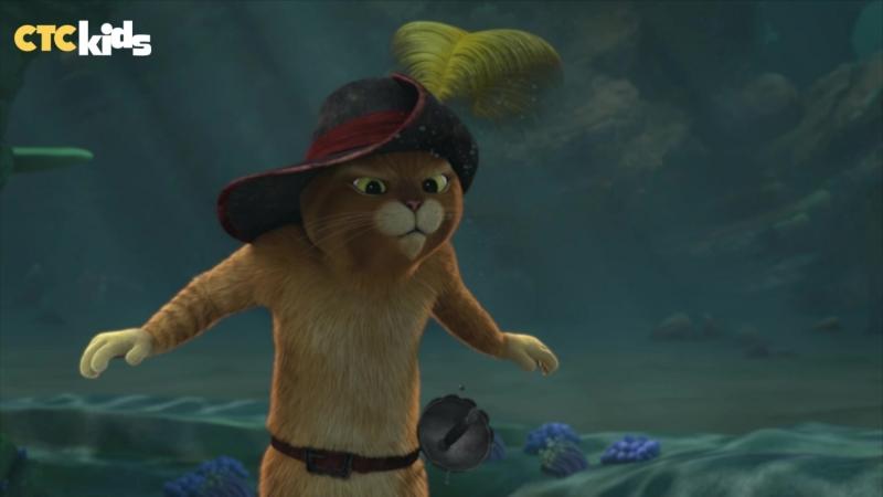 Приключение кота в сапогах на СТС Kids