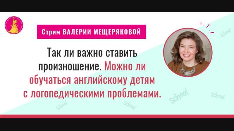 Методика обучения детей I LOVE ENGLISH — Live