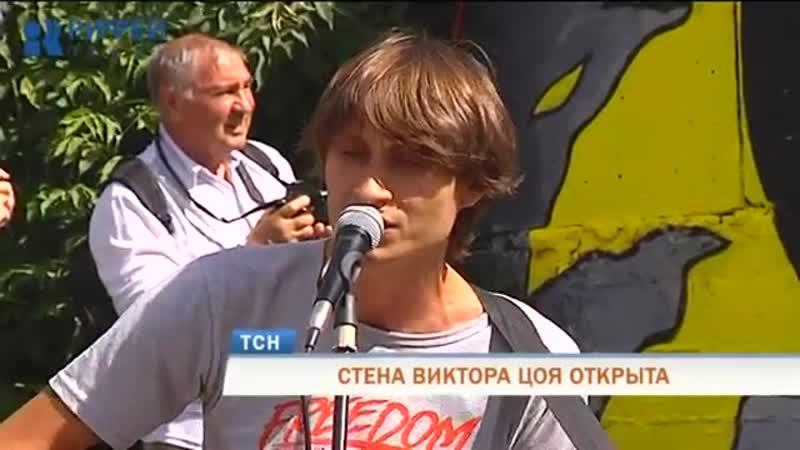 Открытие стены Виктора Цоя в Перми.