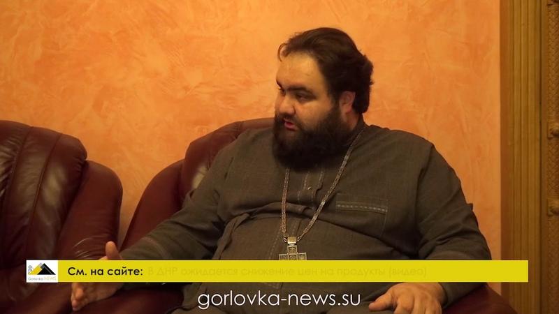 Причины раскола в церкви, и чего ждать Донбассу
