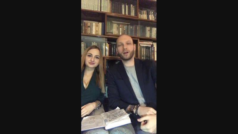 Ошибки в отношениях, страх Силы — Денис Милов и Яна Милова