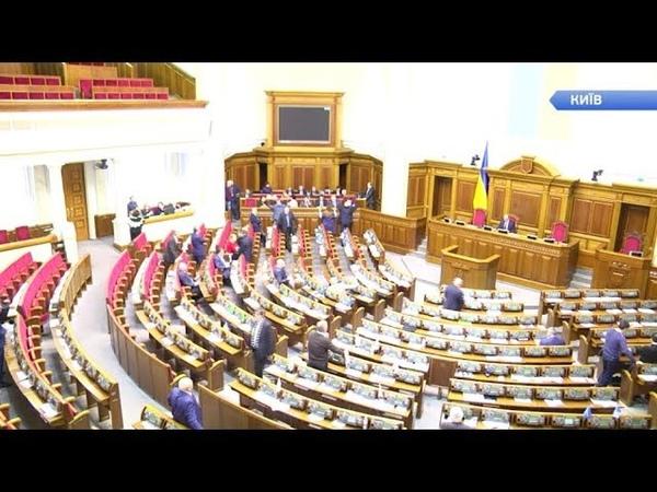 Передумали 4 депутата отозвали голоса отданные за бюджет