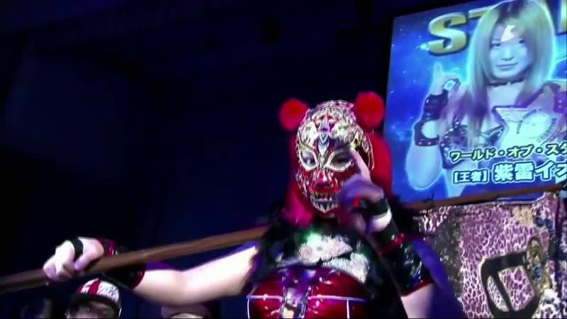 Team Jungle (Hiroyo Matsumoto, Jungle Kyona Kaori Yoneyama) (c) vs. Queen's Quest (HZK, Io Shirai Viper)